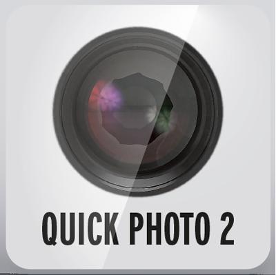 macrosystem-quickfoto-2